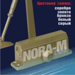 Доводчик № 3 S мал. морозост. (до 80 кг) бронза. (603 bronze) /Нора-М/