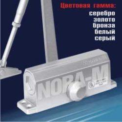 Доводчик № 2 S морозост. (до 50 кг) серебро (602 silver) /Нора-М/