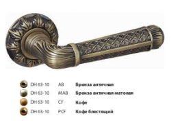.Ручка дверная АЛЬБИНО DH 63-10 РCF/кофе блест./RENZ/